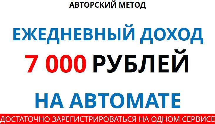 http://s6.uploads.ru/07Lbd.jpg