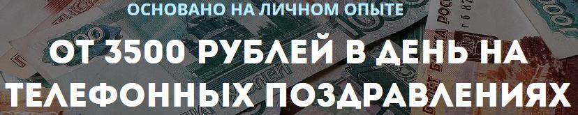 http://s6.uploads.ru/07ZRO.jpg