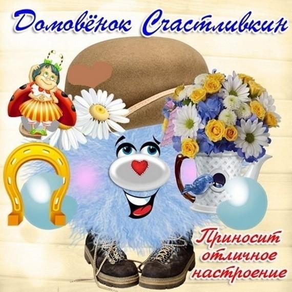http://s6.uploads.ru/0FVT7.jpg