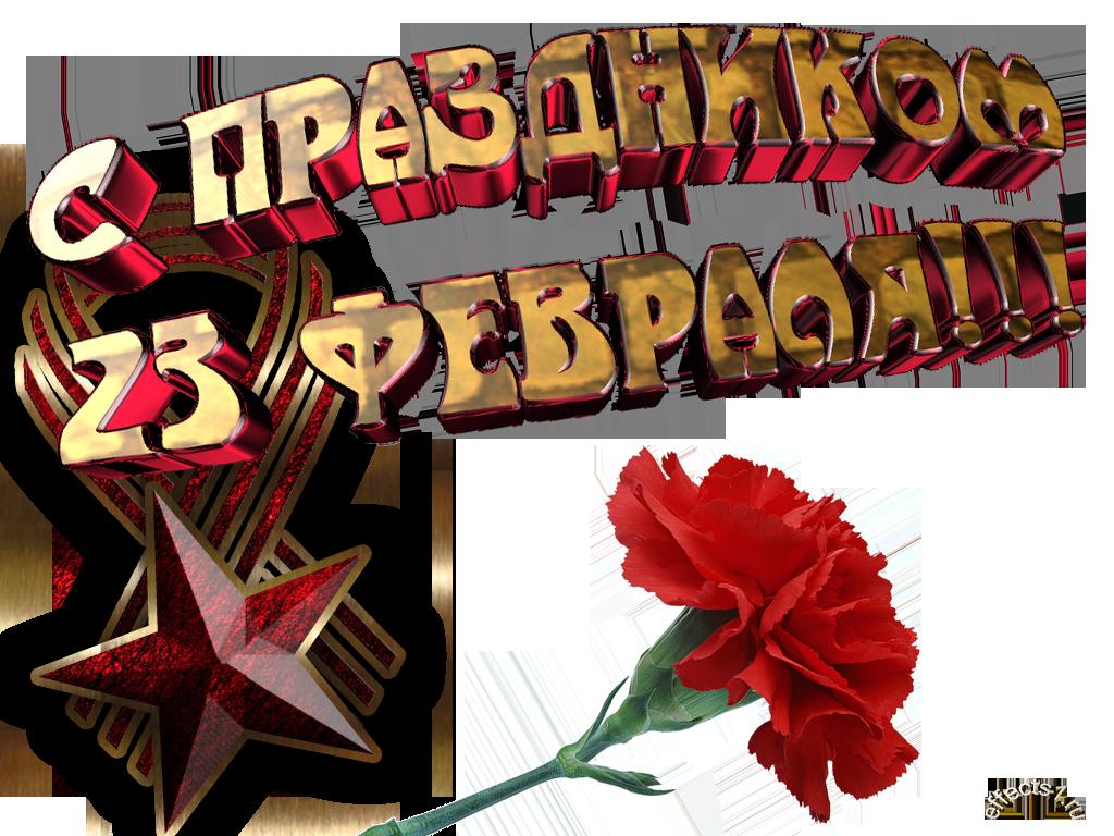 http://s6.uploads.ru/0HJcI.png