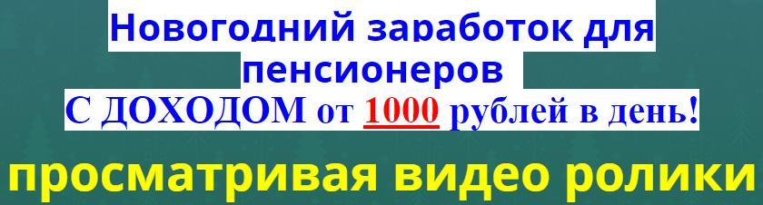 http://s6.uploads.ru/0LR8H.jpg