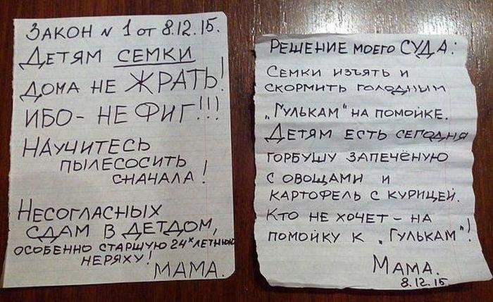 http://s6.uploads.ru/0X8sf.jpg