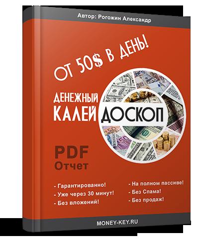 http://s6.uploads.ru/0ZxK8.png