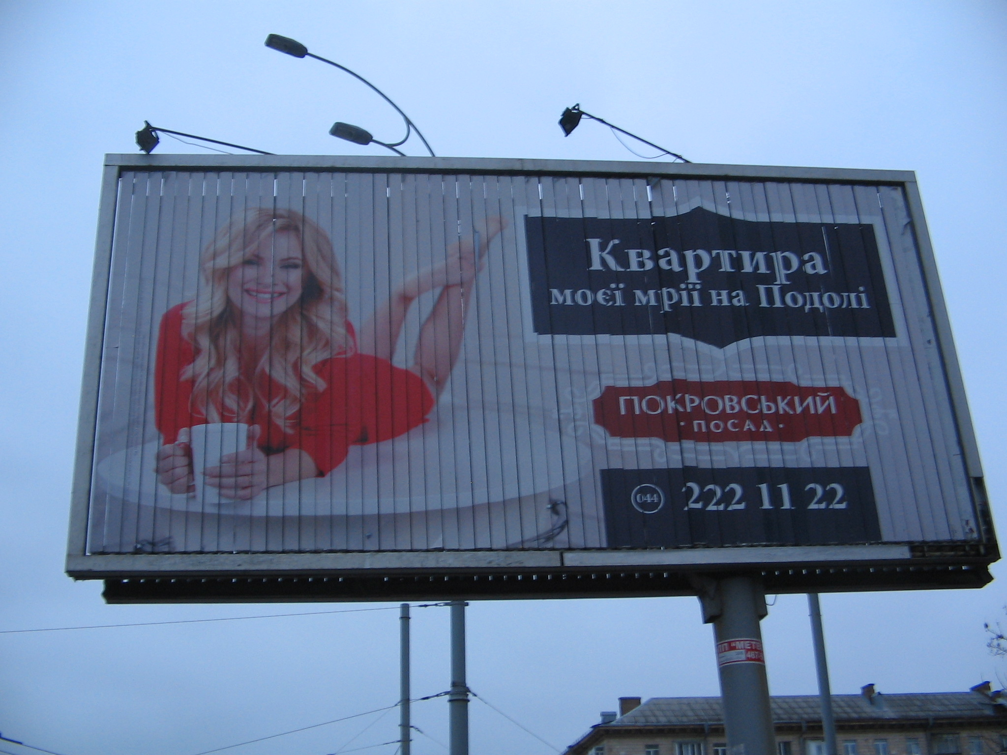 http://s6.uploads.ru/0jbNG.jpg