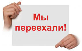 http://s6.uploads.ru/0pdR8.jpg