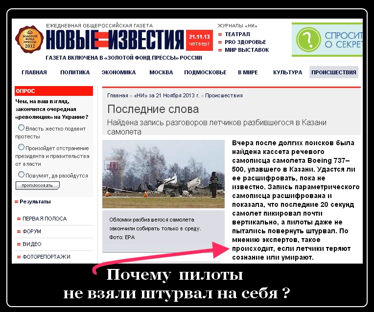 http://s6.uploads.ru/15RlO.jpg