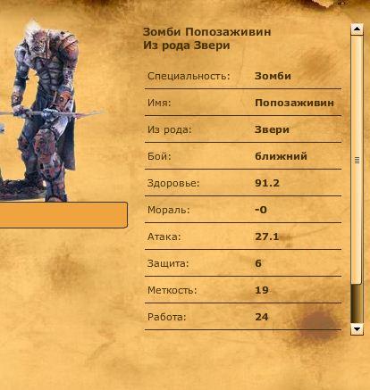 http://s6.uploads.ru/1C8fV.jpg