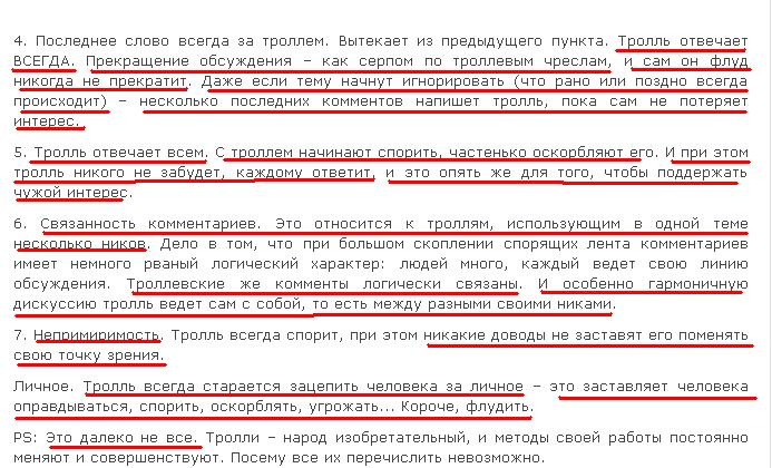 http://s6.uploads.ru/1Ks5J.png