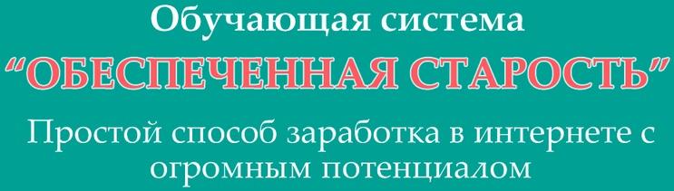 http://s6.uploads.ru/1LGNI.jpg