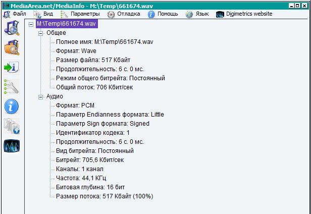 http://s6.uploads.ru/1VCiX.jpg