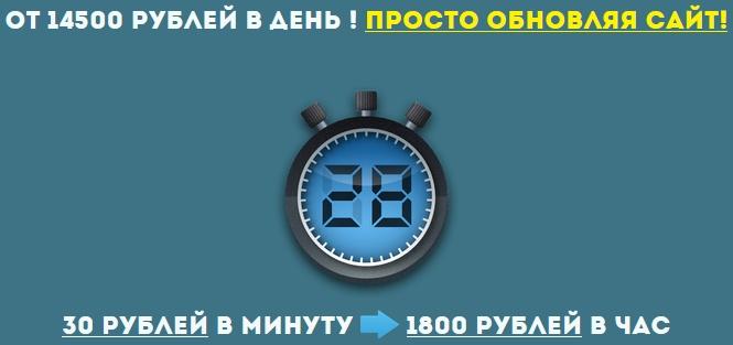 http://s6.uploads.ru/1ayJc.jpg