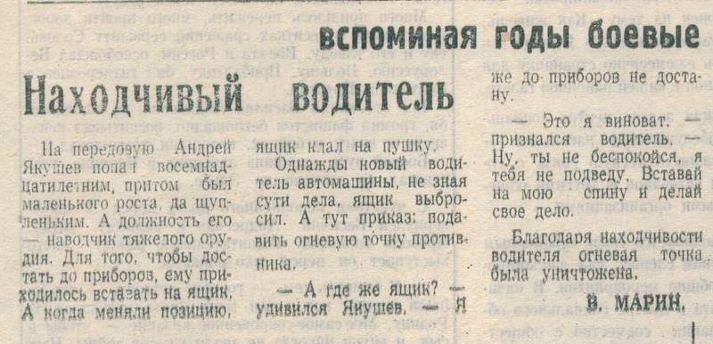http://s6.uploads.ru/1bPQk.jpg