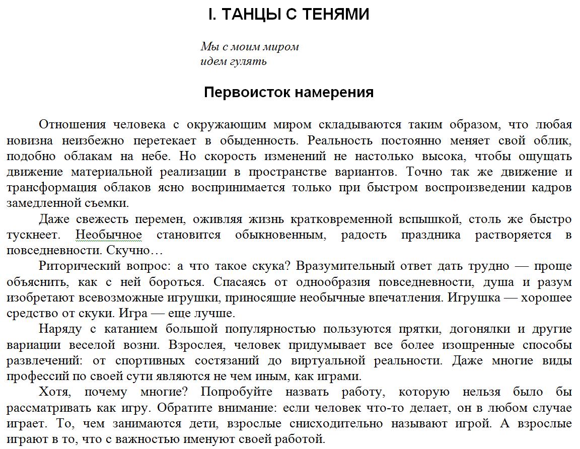 http://s6.uploads.ru/1iJWs.png