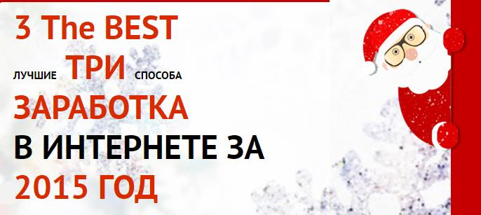 http://s6.uploads.ru/1l76y.jpg