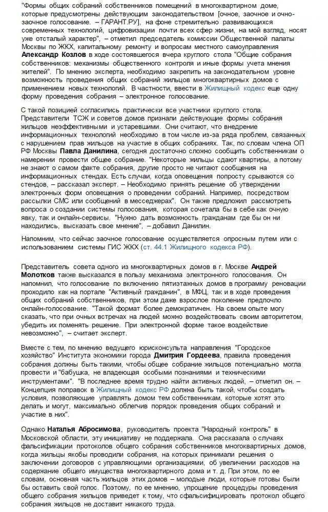 http://s6.uploads.ru/2NzQd.jpg