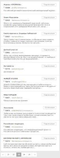 http://s6.uploads.ru/2O9uZ.png