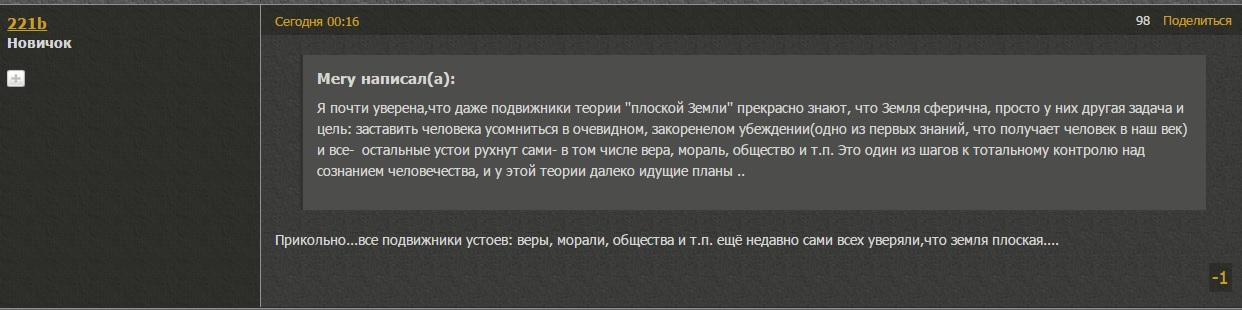 http://s6.uploads.ru/2OY4c.jpg