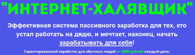 http://s6.uploads.ru/2YoI0.png