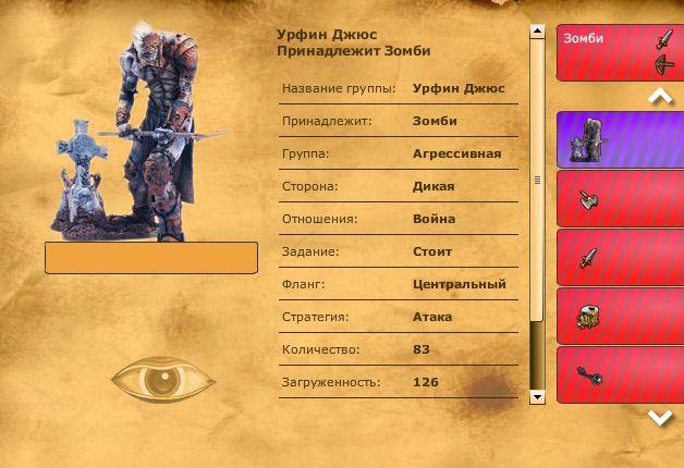 http://s6.uploads.ru/2ZQ6B.jpg