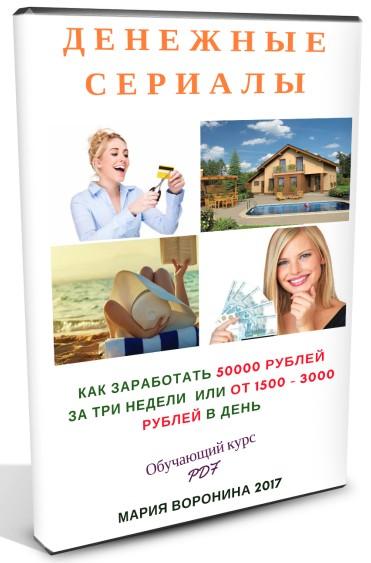 http://s6.uploads.ru/2v8IE.jpg