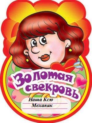 http://s6.uploads.ru/2xOJi.png
