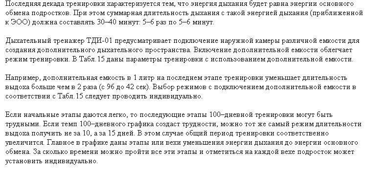 http://s6.uploads.ru/3Ahtp.png