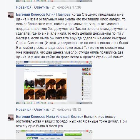http://s6.uploads.ru/3F8M5.png