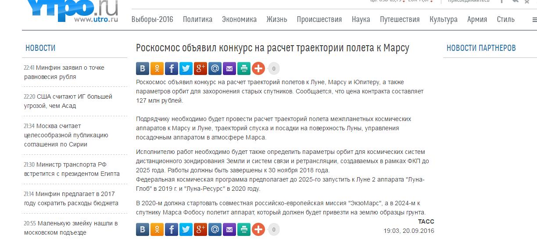 http://s6.uploads.ru/3Na7W.png