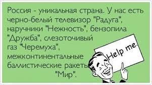 http://s6.uploads.ru/3PeH5.jpg