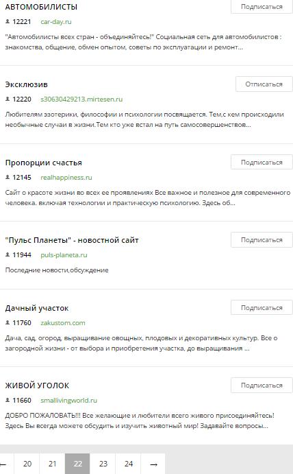 http://s6.uploads.ru/3R2Ha.png