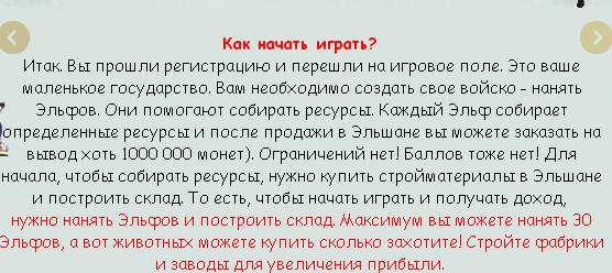http://s6.uploads.ru/3cAP7.png