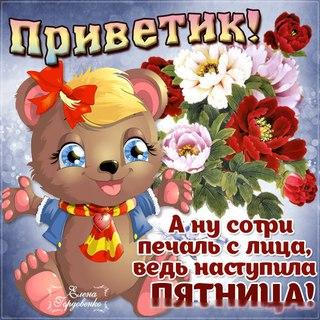 http://s6.uploads.ru/3iz7d.jpg