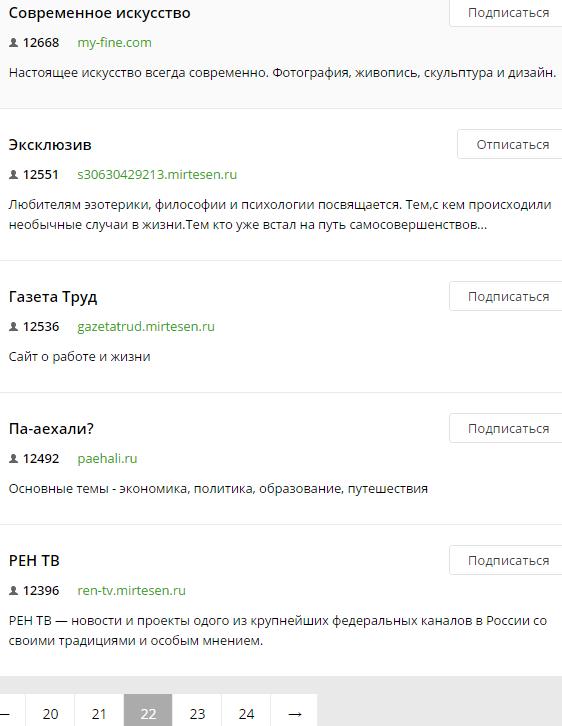 http://s6.uploads.ru/3nB49.png