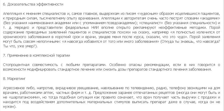 http://s6.uploads.ru/3uFzD.png