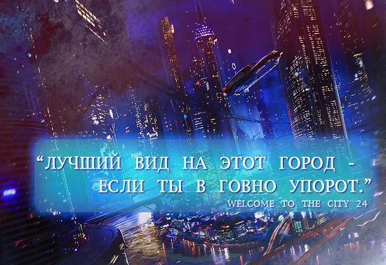 http://s6.uploads.ru/4DEOa.jpg