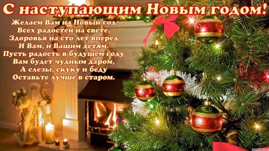 http://s6.uploads.ru/4EAPv.jpg