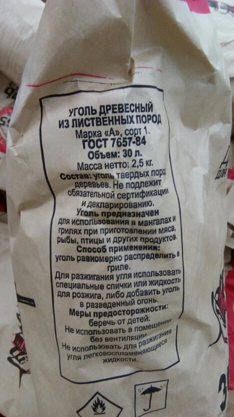 http://s6.uploads.ru/4ZdIM.jpg