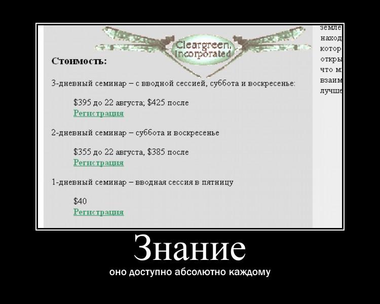 http://s6.uploads.ru/4oNMK.jpg