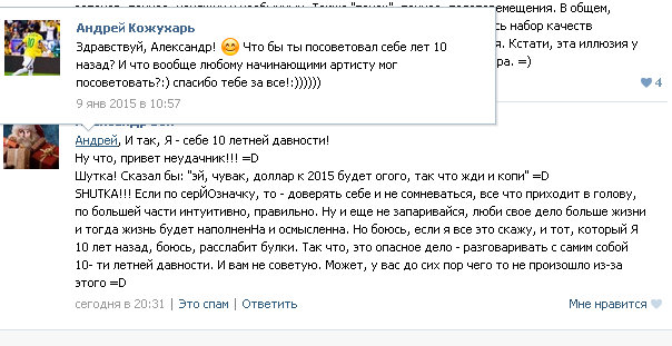 http://s6.uploads.ru/4soMc.jpg