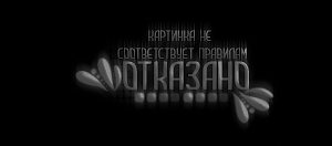 http://s6.uploads.ru/4tomW.jpg