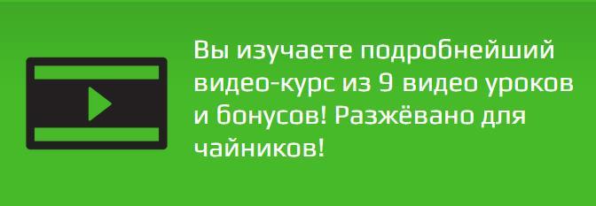 http://s6.uploads.ru/50Dr9.jpg