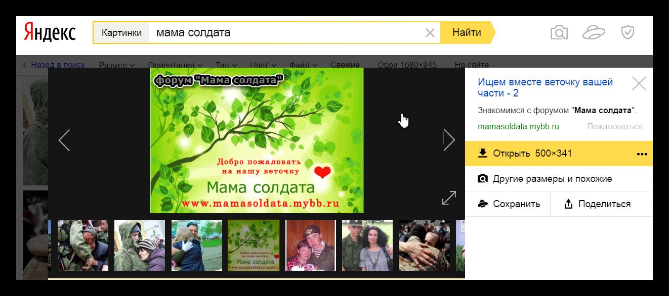http://s6.uploads.ru/56vek.png