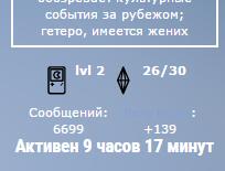 http://s6.uploads.ru/58kuG.png