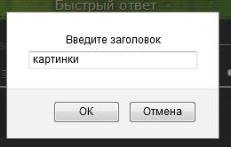 http://s6.uploads.ru/5ETYM.jpg