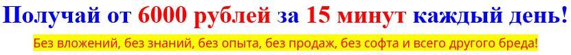 http://s6.uploads.ru/5I8qB.jpg