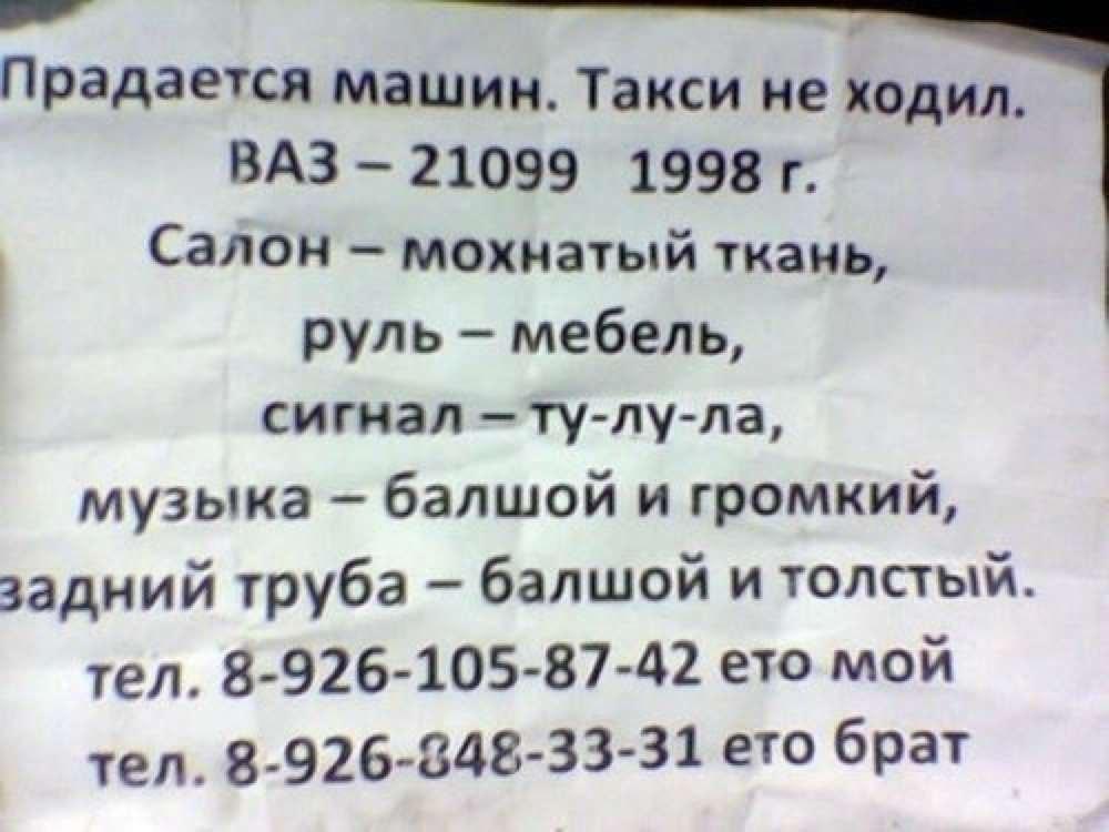 http://s6.uploads.ru/5Q8q1.jpg