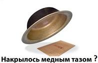 http://s6.uploads.ru/5TpCt.jpg