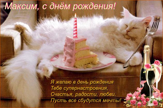 http://s6.uploads.ru/5VGgS.jpg