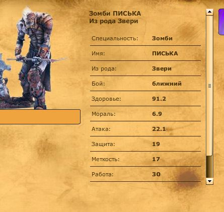 http://s6.uploads.ru/5Z3A0.jpg