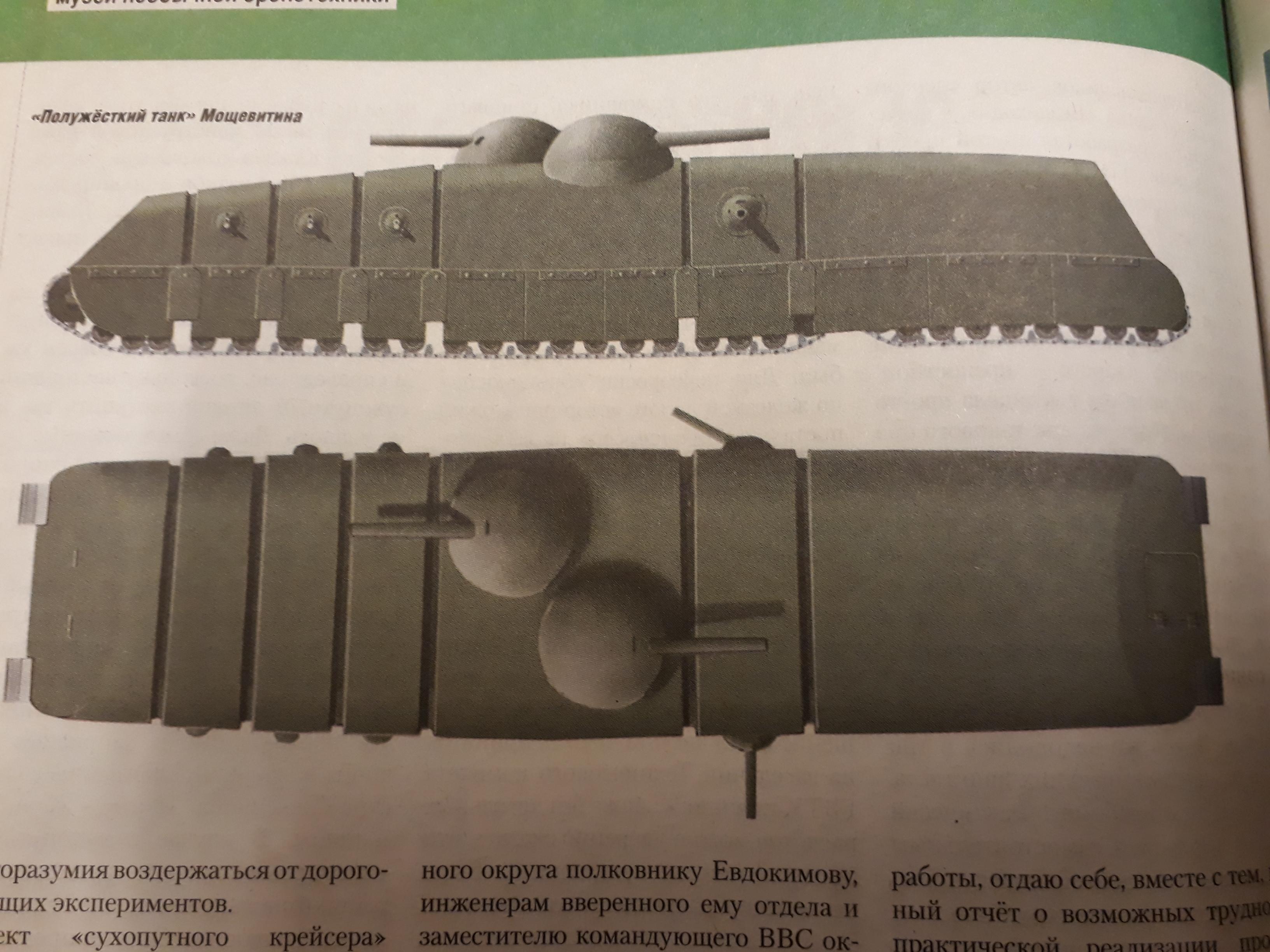 http://s6.uploads.ru/5gVd1.jpg